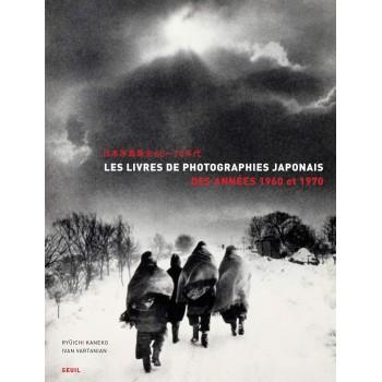 LES LIVRES DE PHOTOGRAPHIES...